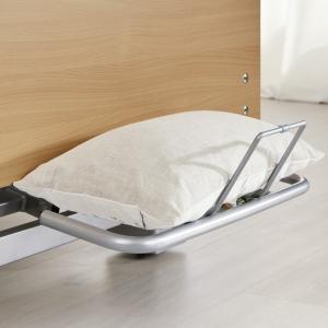 Kissenablage für Pflegebett Burmeier Regia Easy Switch